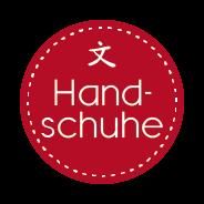 Pets Handschuh-Set 2 Stück rot