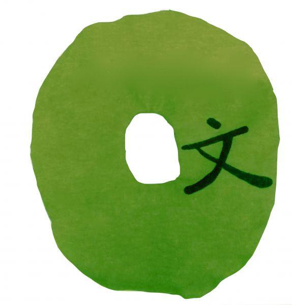 Zappsack Gesichtskissen grün