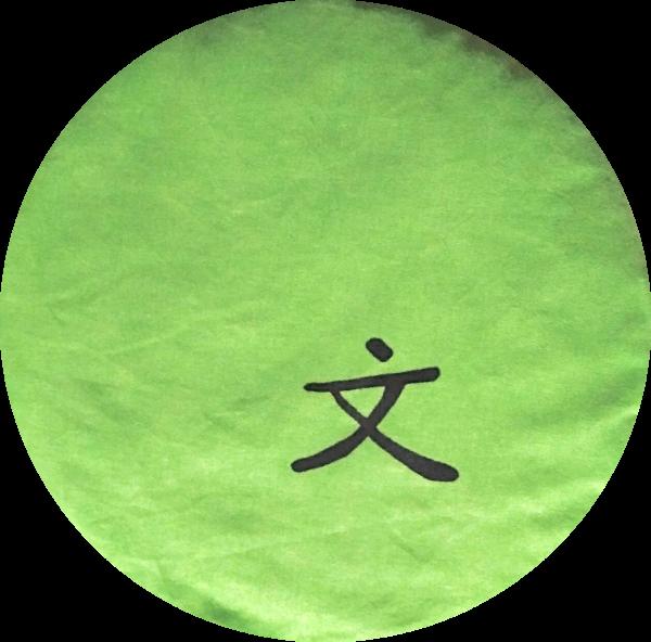 Zappsack mini rund 34 cm grün